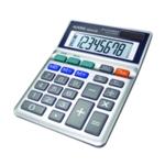 Aurora Grey 8-Digit Semi-Desk Calculator