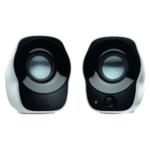 Logitech Silv/Blk Z120 Stereo Speakers