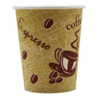 Single Wall Paper Cup 8oz Printed Pk50