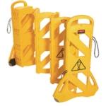 Newell Mobile Barricade Yellow