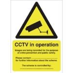 DP Act Compliant CCTV A5 Self-Adh Sign