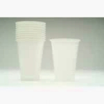 Drinking Cups 7oz White Pk2000