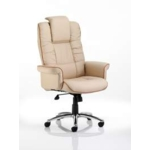 Chairman Executive Cream Leather Chair