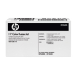 HP Colour LsrJet Collection Unit CE265A