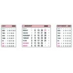 At-A-Glance 3-MTV 2020 Calendar Refill