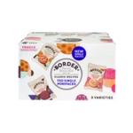 Border Biscuits Single Packs Pk150