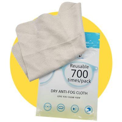 Anti-Fog reusable cloth