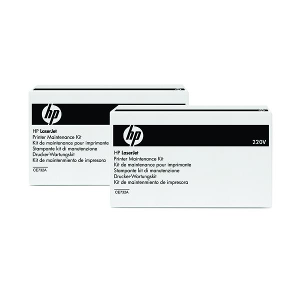 HP Laserjet 220V Maintenance Kit CE732A